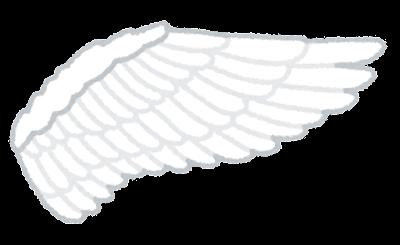 白い翼のイラスト(右)