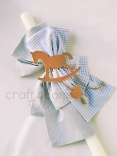 ksulino alogaki set vaptisis agori rocking horse