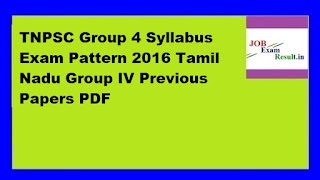 TNPSC Group 4 Syllabus Exam Pattern 2016 Tamil Nadu Group IV Previous Papers PDF