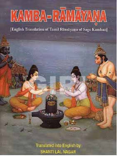 Kamba Ramayanam - English