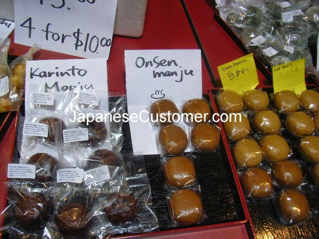 Japanese sweet stall copyright Peter Hanami 2014