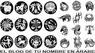 Los horoscopos en blanoc y negro tribal