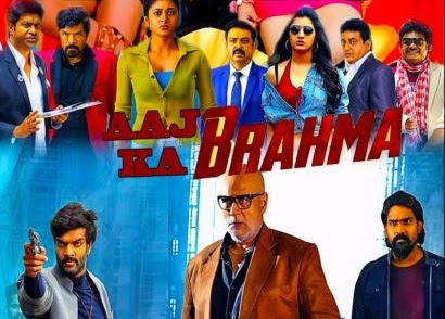 Poster Of Aaj Ka Brahma In Hindi Dubbed 300MB Compressed Small Size Pc Movie Free Download Only At worldfree4u.com