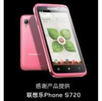 harga lenovo s720, handphone android buat cewek, ponsel android khusus wanita, smartphone android dual core layar lebar