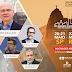 Conferencia City to City Brasil - Traz grandes nomes do Cristianismo