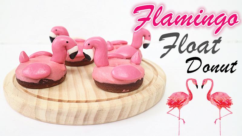 Flamingo Float Donut 紅鶴水泡甜甜圈