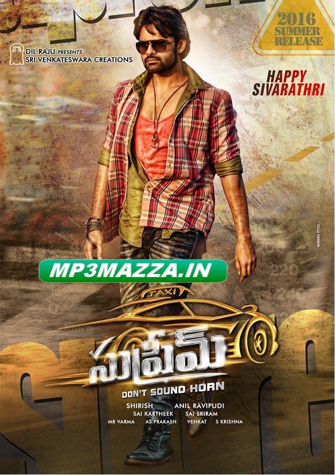 Supreme (2016) Telugu Mp3 Songs