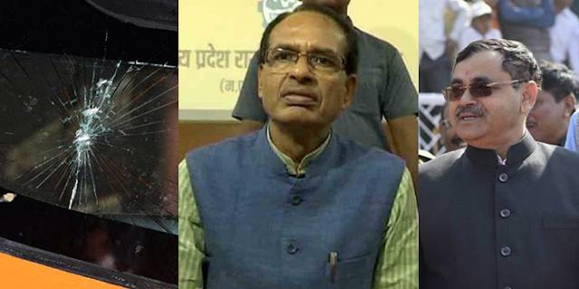 शिवराज पथराव: भाजपा के सभी आरोप झूठे, कलेक्टर रिपोर्ट में क्लीनचिट | MP NEWS