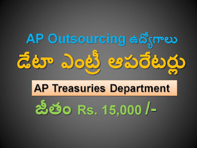 Data Entry Operator Jobs in AP Outsourcing in Treasuries