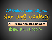 68 Data Entry Operator Jobs in Treasury