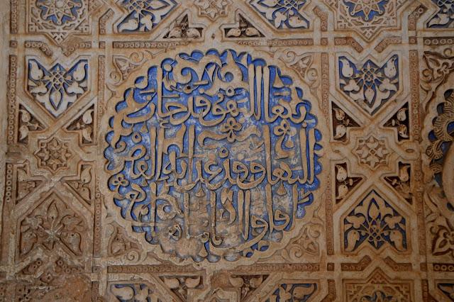 Alhambra arabski charakter