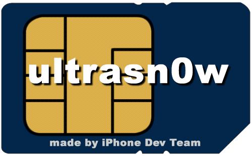 ultrasnow 1.2