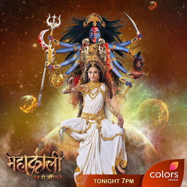 'MahaKali' Serial on Colors Wiki,Cast,Timing,Promo,Title Song