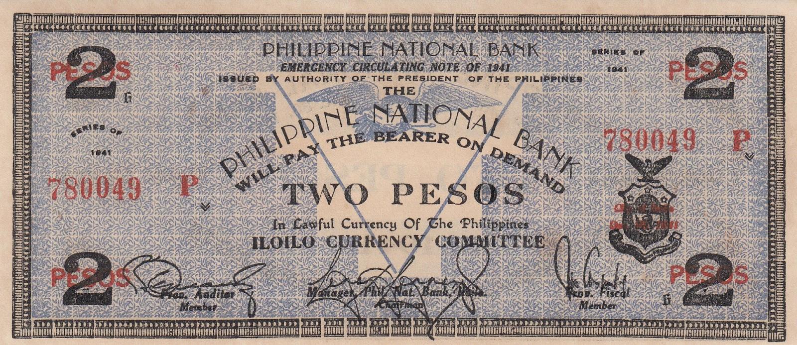 Philippines WW II guerrilla note 1 Peso Negros Island 1943 P-S673