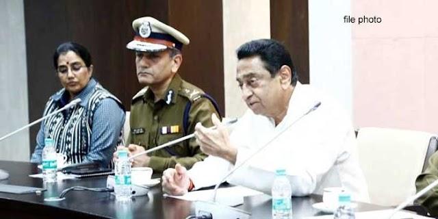 पुलिस महानिदेशक वीके सिंह को हटाने की मांग: BJP ने EC से शिकायत की | MP NEWS
