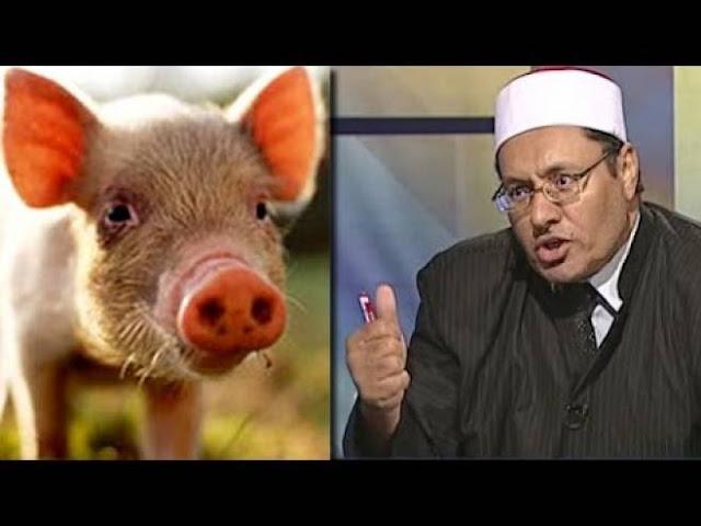 شيخ يقول ان لحم الخنزير حلال ولا يوجد صيام وشرب السجائر لا يفطر!!!