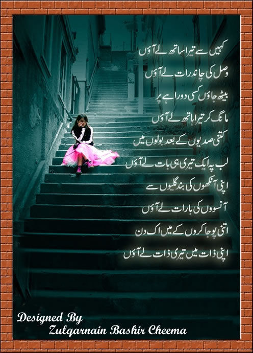 Harrison Buzz Sad Love Quotes Urdu