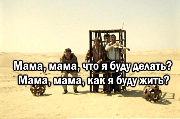 Любимые цитаты из фильма КинДзаДза