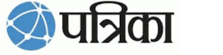 Patrika best hindi news and gadgets review site