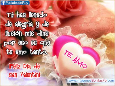 feliz san valentin día de SMS 2016 para poemas,San Valentín feliz día de SMS 2016,San Valentín feliz día de 2016,feliz san valentin 2016, san valentin 2016.