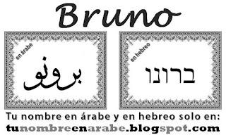 nombre en arabe: Bruno