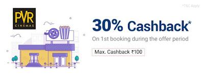 Get 30% cash back on PVR cinema via phonepe