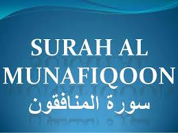 benefits of surah munafiqoon in urdu