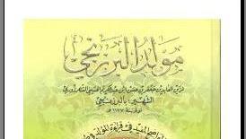 Download Maulid Barzanji PDF