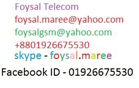 Check foysalgsm blogspot com's SEO