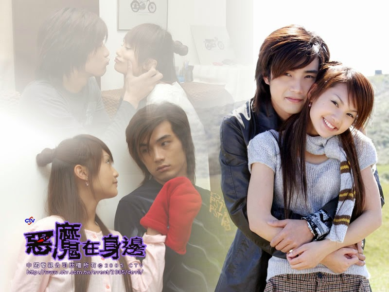 2005 Rainie Yang Mike He, best taiwanese drama, Devil Beside You