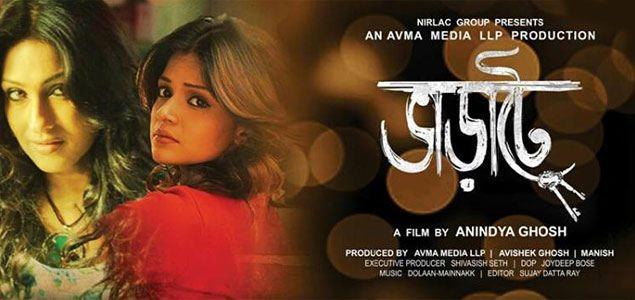 Bharate (2014) Bengali Hot Movie Full HDRip 720p