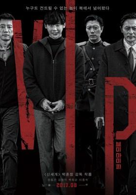 Drama Korea Lee Jong Suk Terpopuler