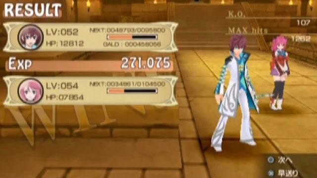 Tales of Heroes: Twin Brave screenshot 1