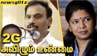 A Raja Earnest Speech about 2G Spectrum Case | DMK