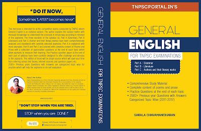 tnpsc general english book