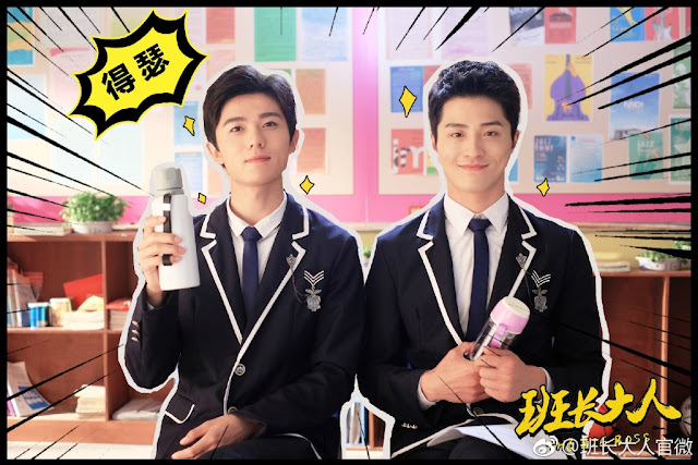 The Big Boss Chinese webdrama