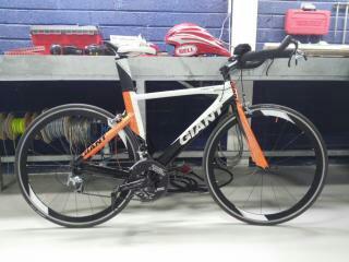 Stolen Bicycle - Giant Trinity