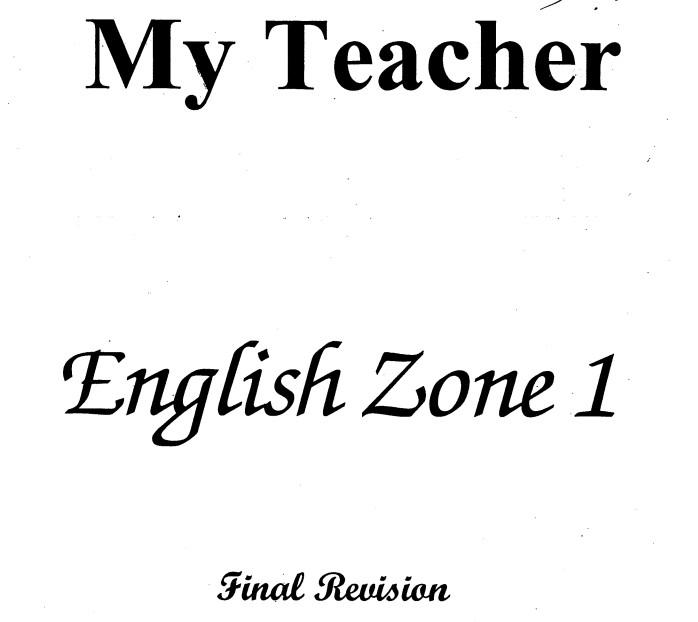English Zone 1 Pdf