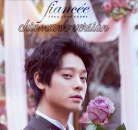 Jung Joon Young fiancée Feat Microdot Mp3