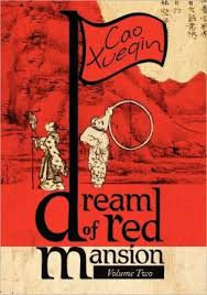 Of red chamber pdf dream