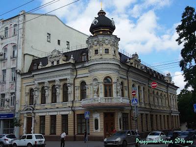 Ростов-на-Дону банк