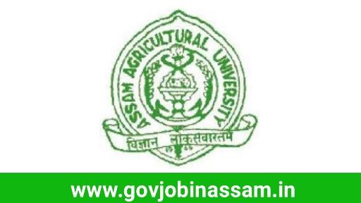 Agricultural Department Assam Recruitment 2018