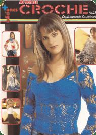 R16 Artemas Croche No. 23