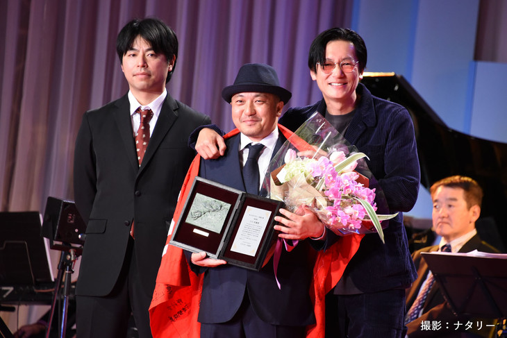 Kazuya Shiraishi, Yuya Ishii y Arata Iura