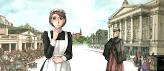 엠마 영국 사랑 이야기 1기
