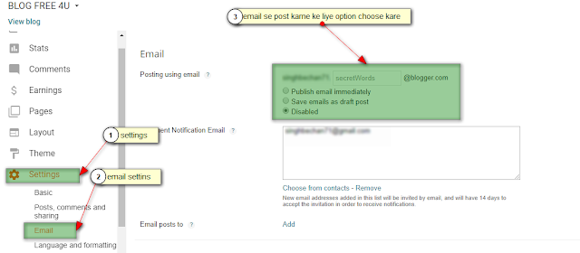 How To Add Blog To Google Search Console ,google search console me apne blog website ko kaise add kare aur verify kare , google search console