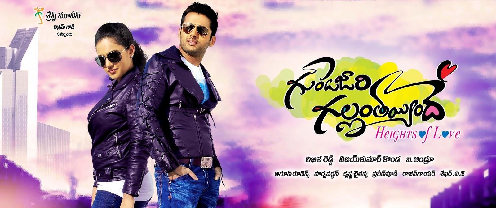 I Smart Shankar Mp3 Songs Download