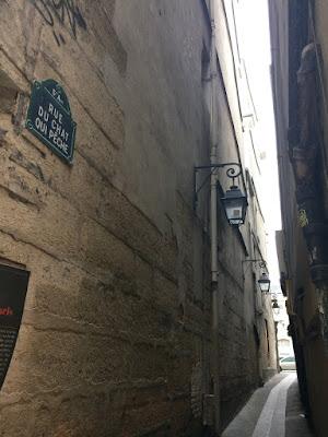 パリで一番狭い道