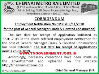 Chennai-metro-rail-general-manager-track-and-elevated-constructions-post-recruitment-2019
