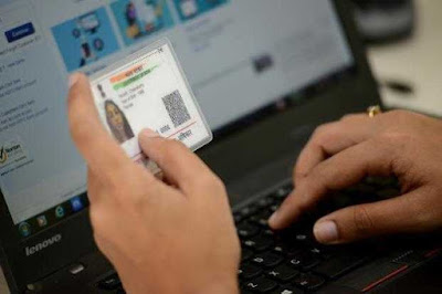 Charges For Aadhaar Authentication